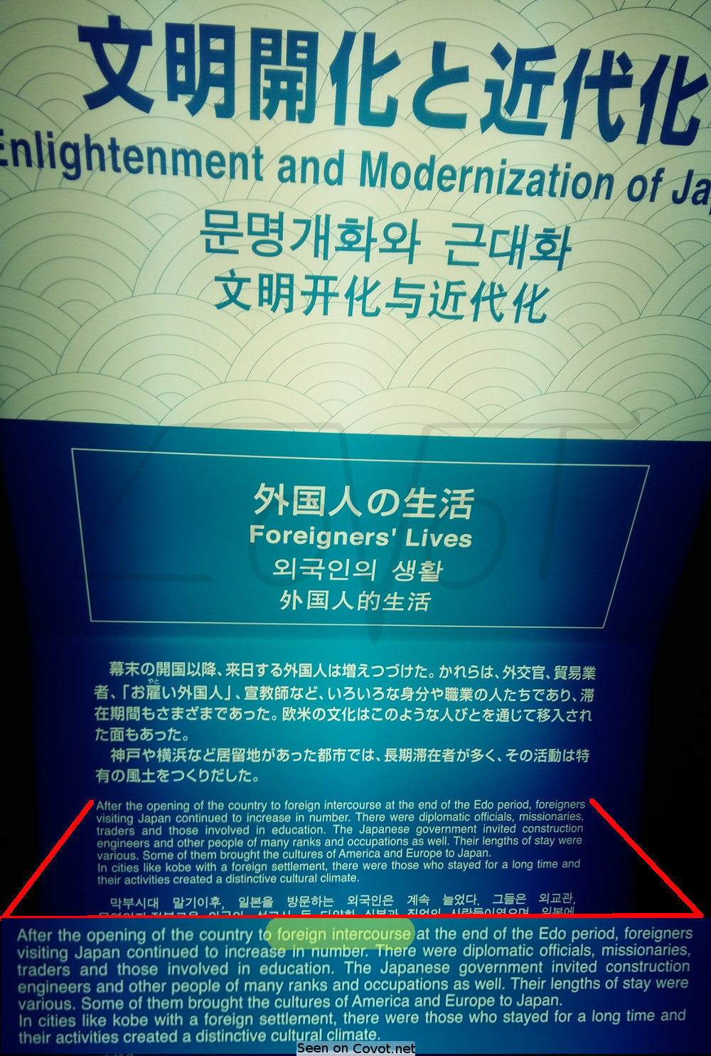 Funny misleading translation Japan